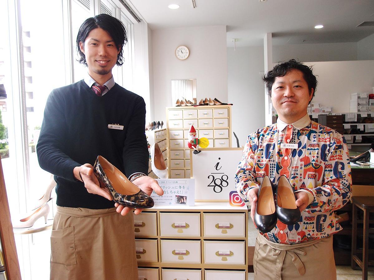 同店で「i/288」取り扱いを進めてきた若手靴職人の村瀬将史さん(右)、大洞虎南さん(左)