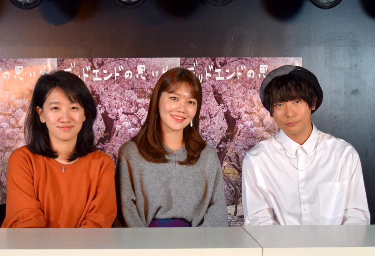 オール名古屋ロケの日韓合作映画「デッドエンドの思い出」が完成。(左から)チェ・ヒョンヨン監督、チェ・スヨンさん、田中俊介さん
