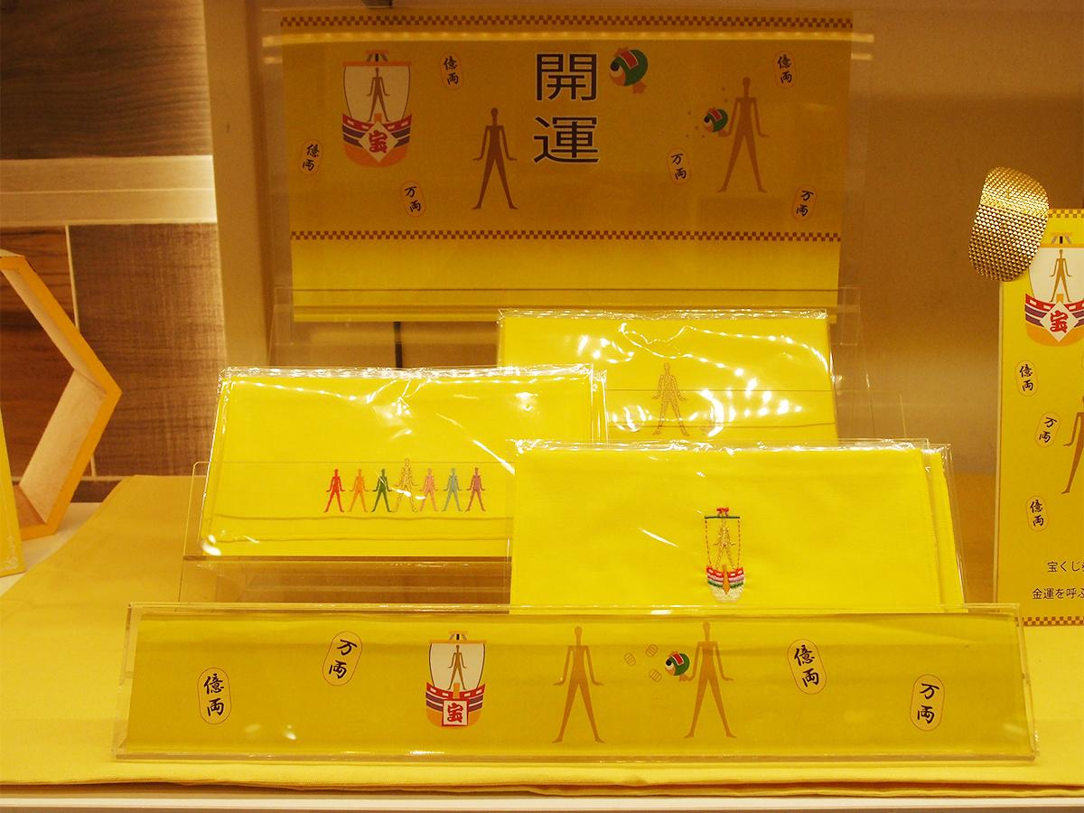黄色いハンカチの3種類の新柄が並ぶ売り場の様子
