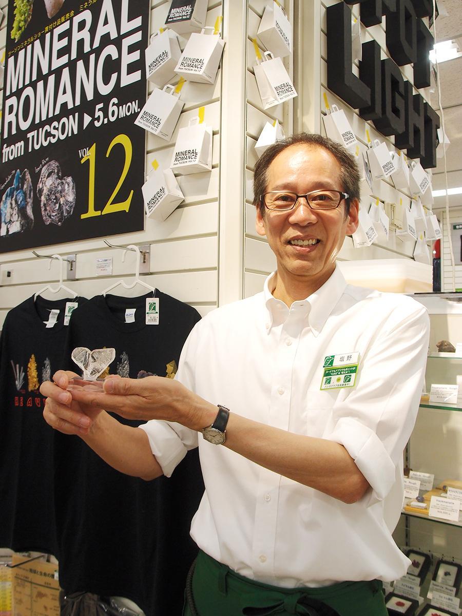 「日本式双晶」を手にする毎年買い付けを担当する同店企画担当者の塩野正鎮さん