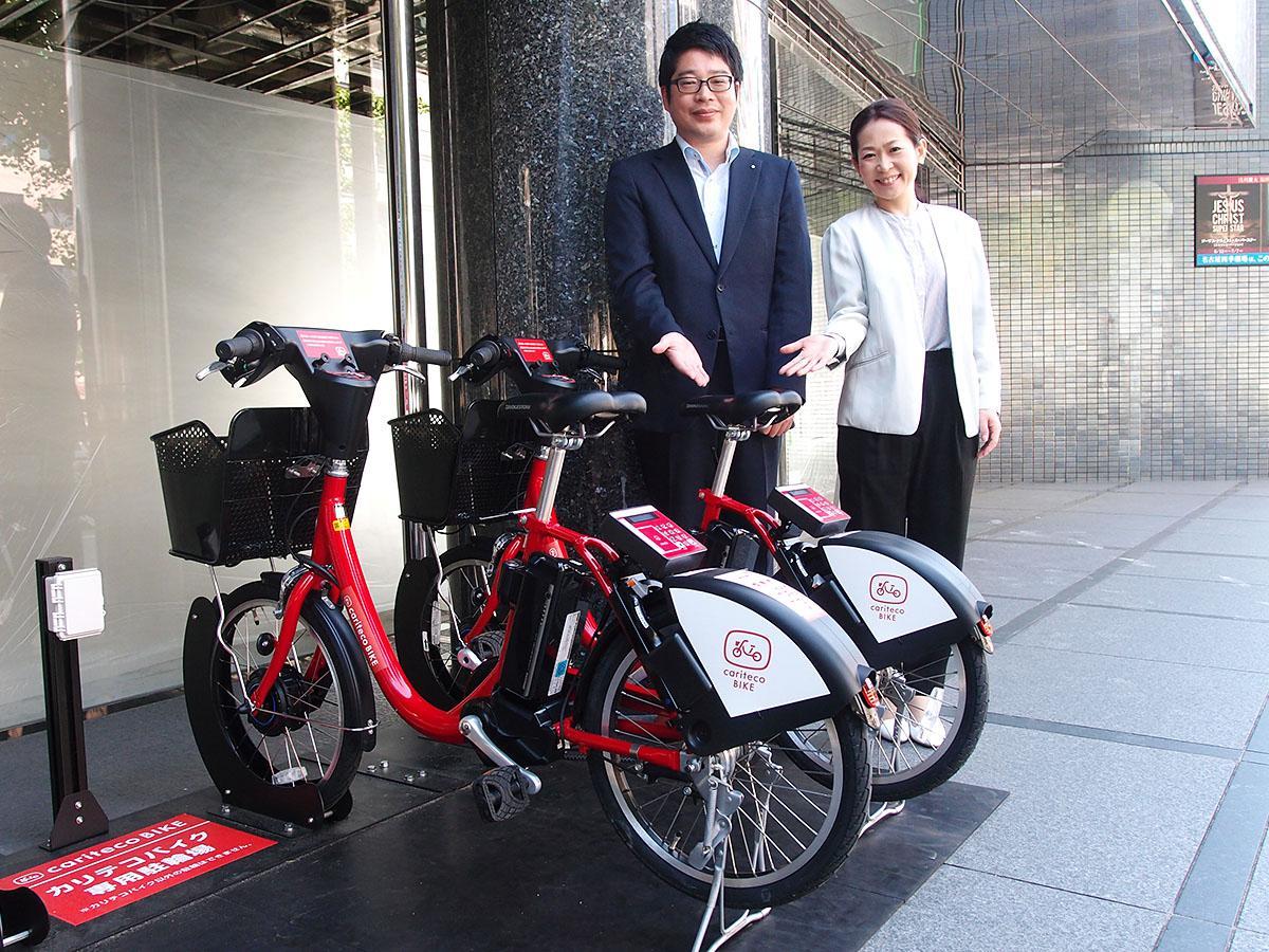 「カリテコバイク」を紹介する名鉄協商の犬飼博久さんと真脇咲さん