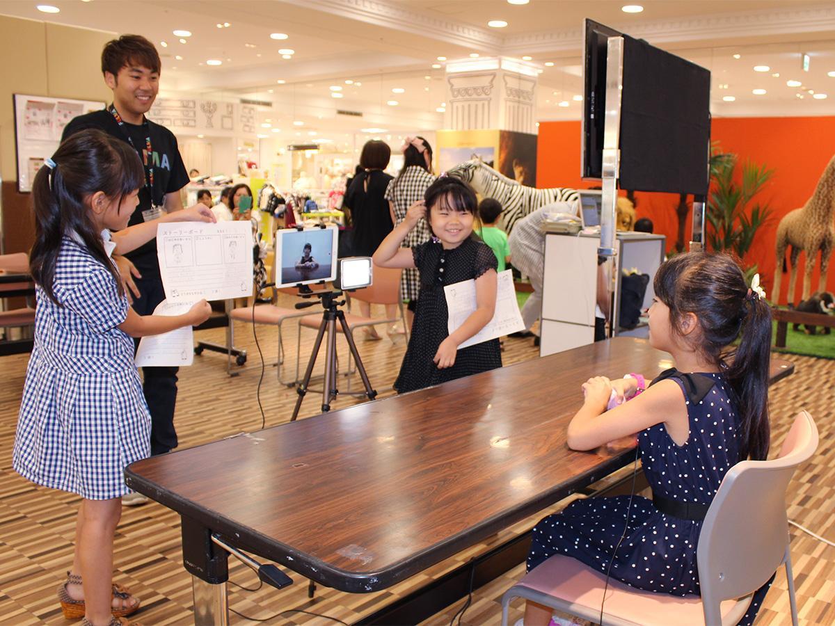 8月21日に開かれた「ユーチューバーアカデミー」の様子