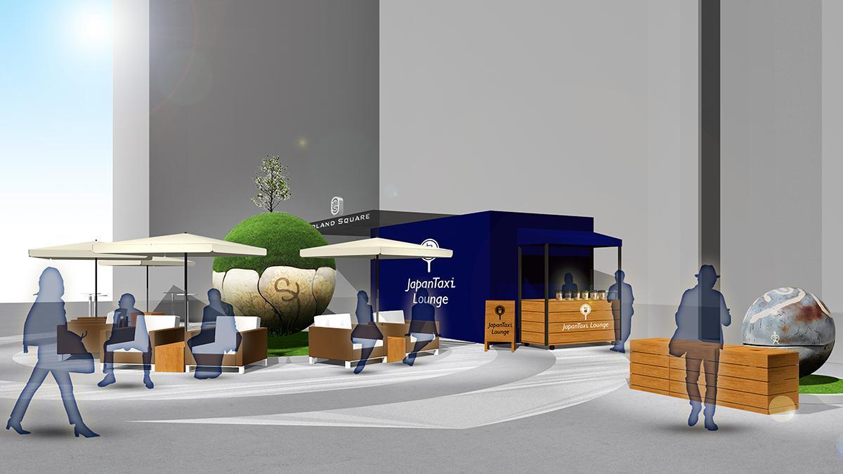 タクシー待ち専用ラウンジ「JapanTaxi Lounge」(名古屋会場)のイメージ