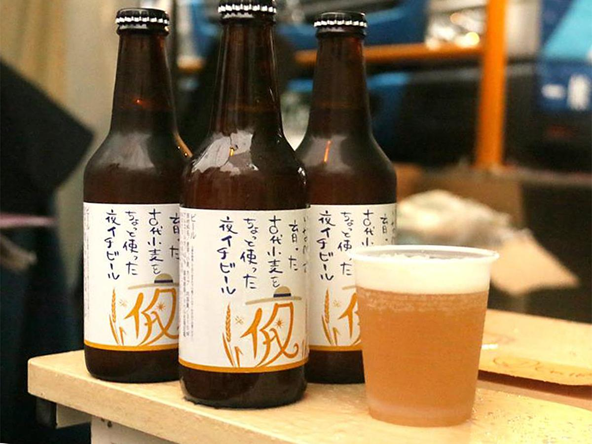 「なやばし夜イチ」オリジナルビールも登場(写真提供:なやばし夜イチ)