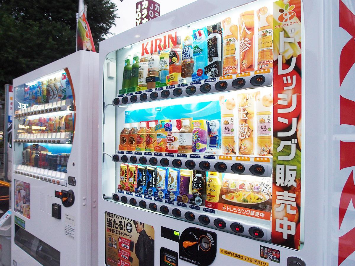 ドレッシング2種を販売している自動販売機