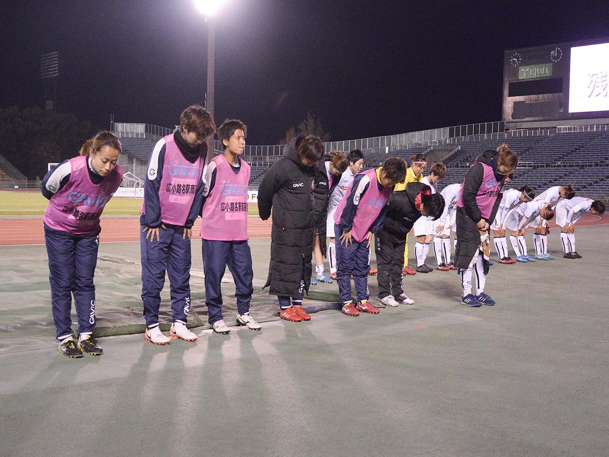 試合後、1年間ともに戦ったファン・サポーターに頭を下げる「NGUラブリッジ名古屋」選手