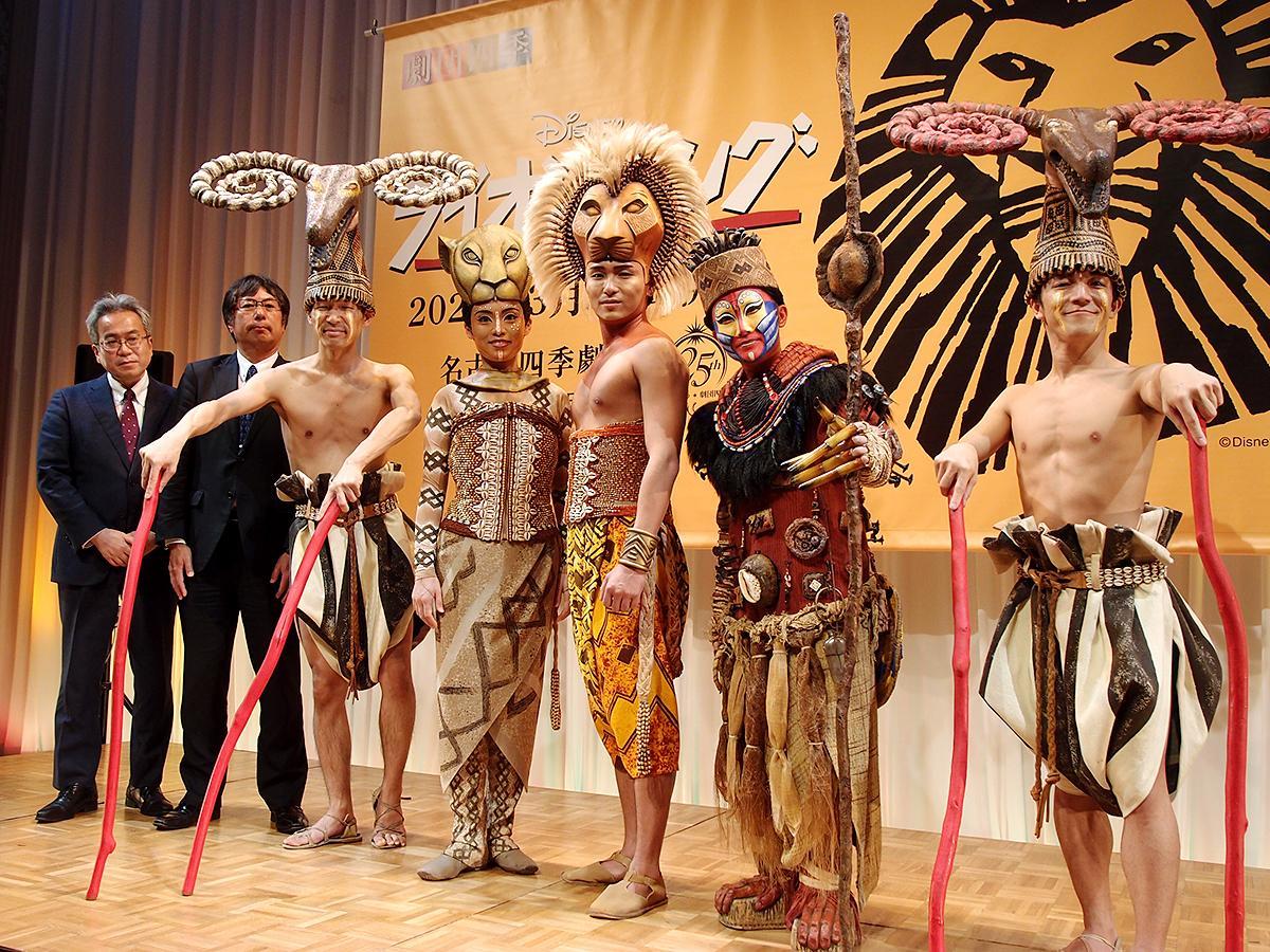 「ライオンキング」名古屋公演の製作発表会に登壇したキャストら