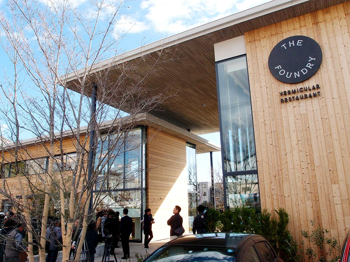 オープンしたバーミキュラ ビレッジのレストランやベーカリーカフェを構える「ダインエリア」外観