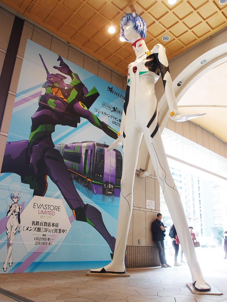 そびえ立つアニメ「エヴァンゲリオン」のキャラクター「綾波レイ」に扮した名鉄百貨店本店前の「ナナちゃん」