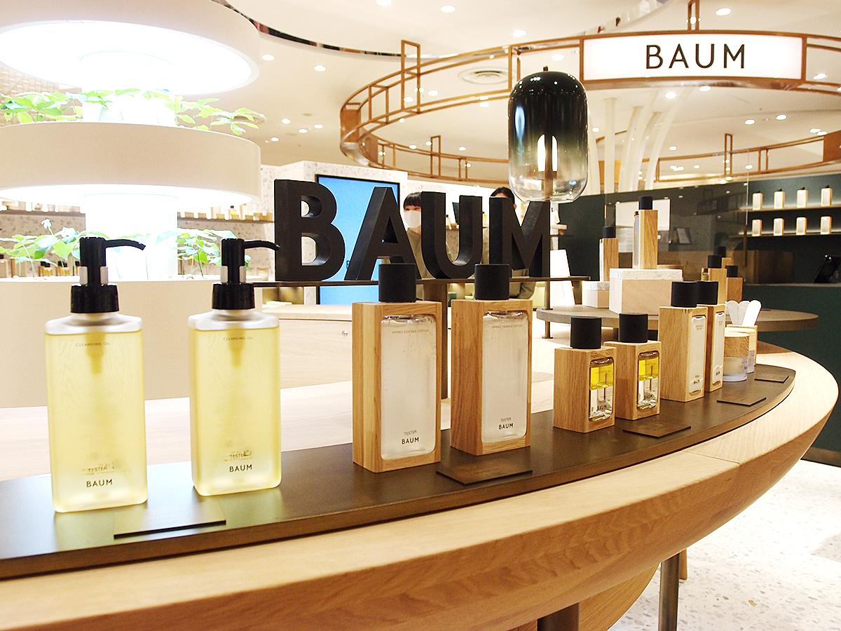 資生堂の新しいスキン&マインドケブランド「バウム」の商品。カリモクとコラボした木製パッケージが特徴の一つ