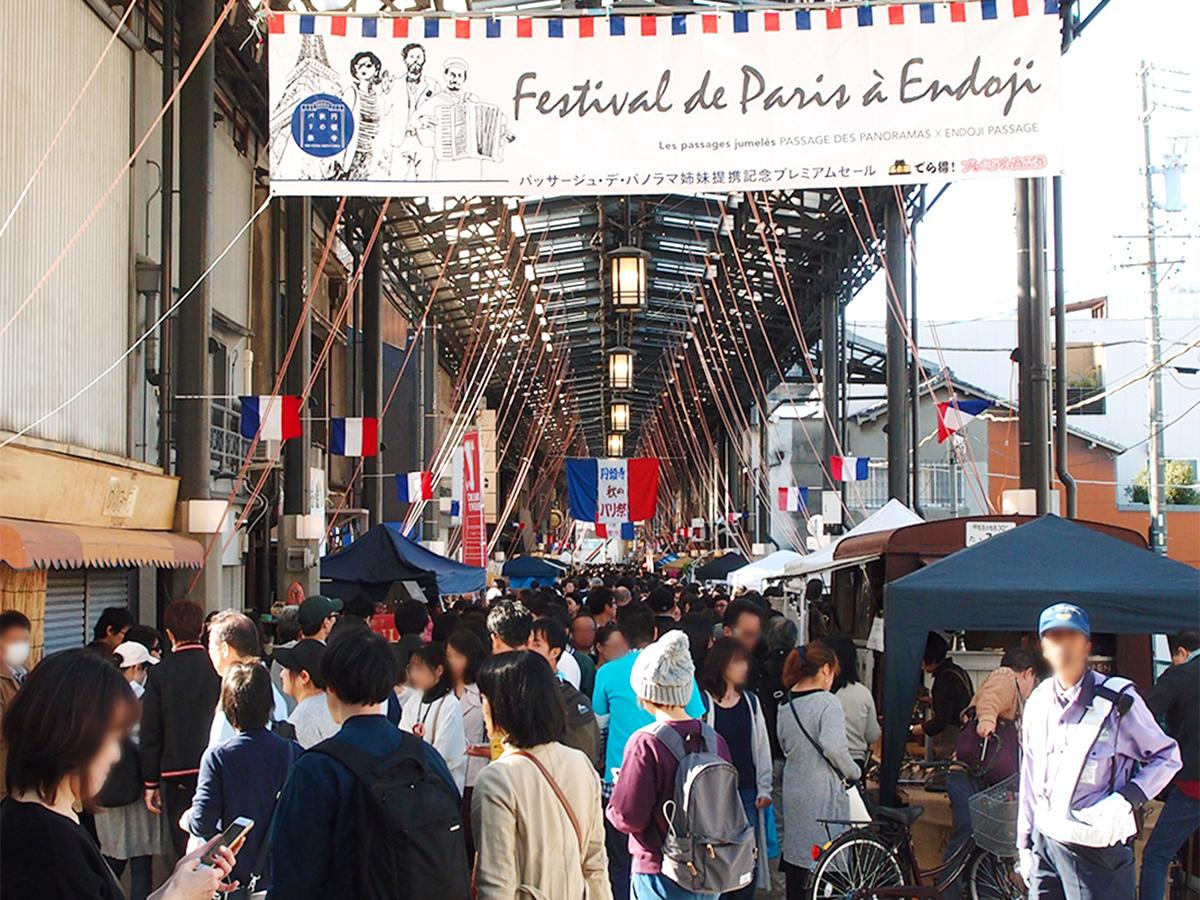 昨年開催された「円頓寺 秋のパリ祭2019」の様子