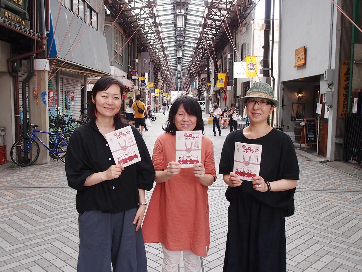 最終号の30号を手にする営業兼編集長の飯田幸恵さん(中央)、構成とデザインを担当する久路里まりさん(右)、イラスト、マップを担当するカワカタミカコさん(左)