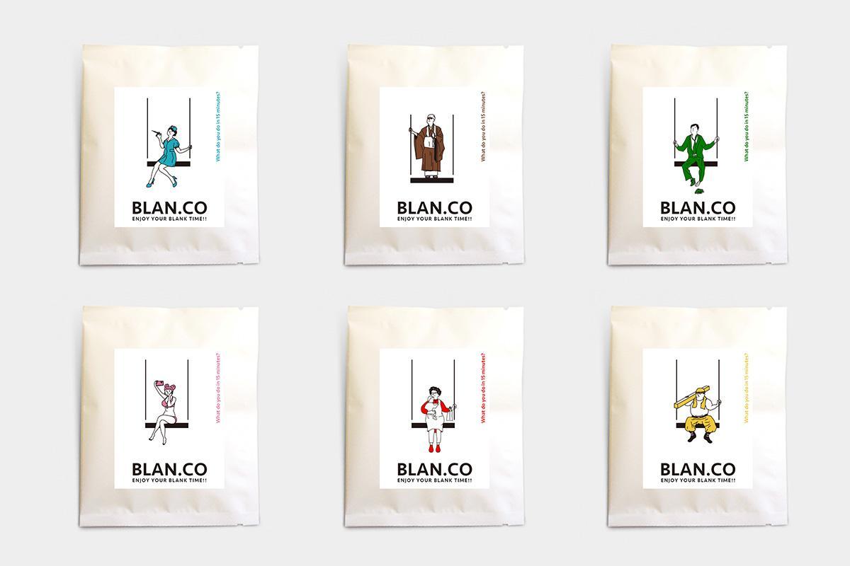 「BLAN.CO(ブランコ)」で提供するドリップパックコーヒーのパッケージ。コーヒーの種類は6種類を用意(画像提供=R-pro)