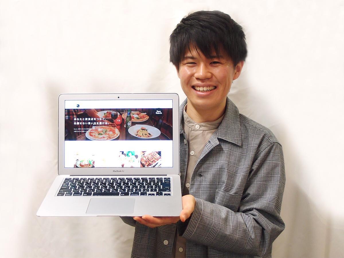 グルメサイト「Spot.」の名付け、世界観から企画に関わった名古屋大学法学部3年生の成田龍斗さん