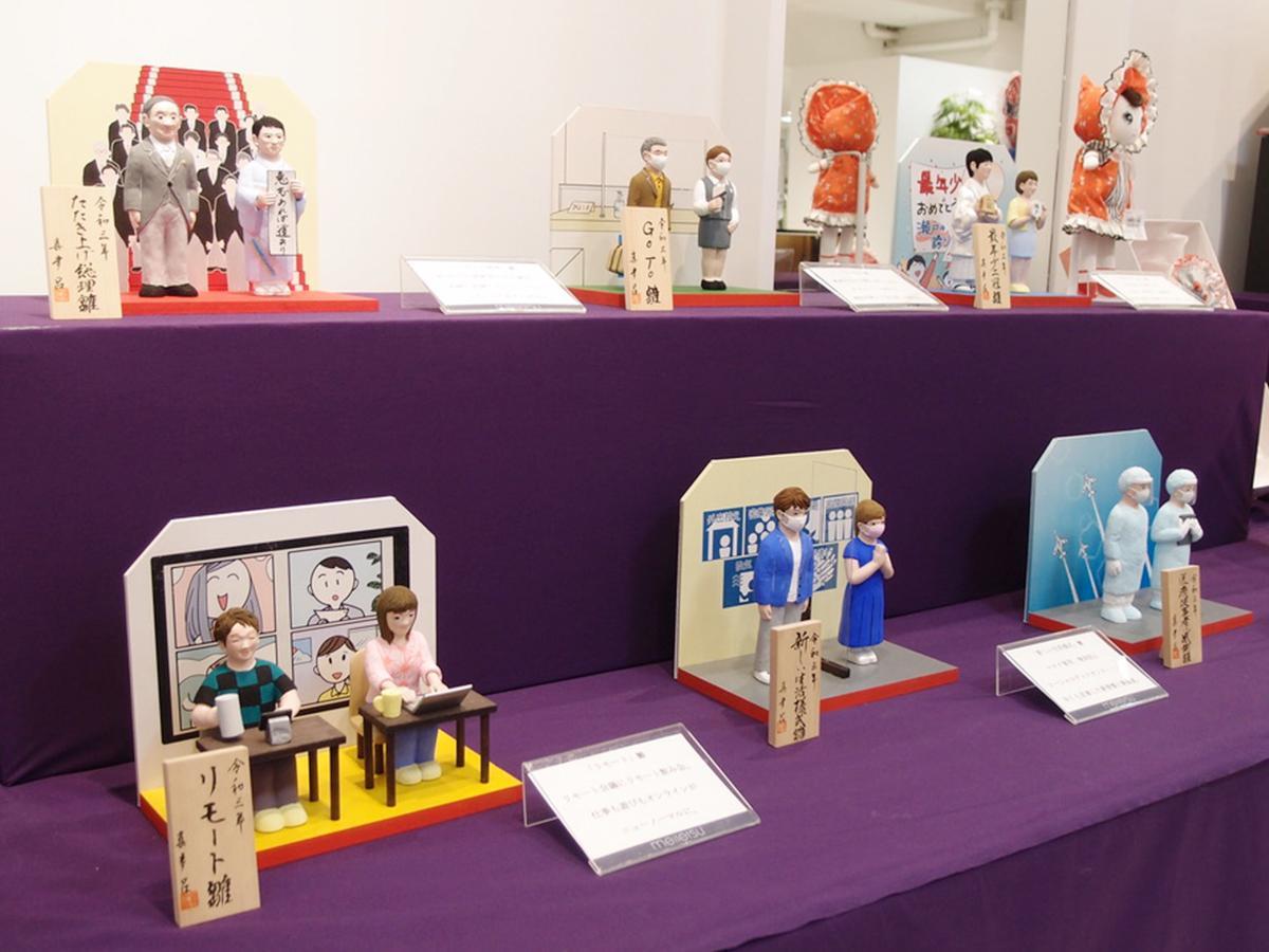 名鉄百貨店本店で展示される6種類の「変わりびな」