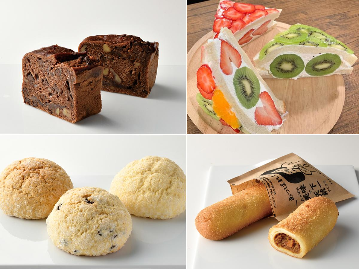 名鉄百貨店で15ブランド集う「パン マルシェ」 フルーツサンド、カレーパン