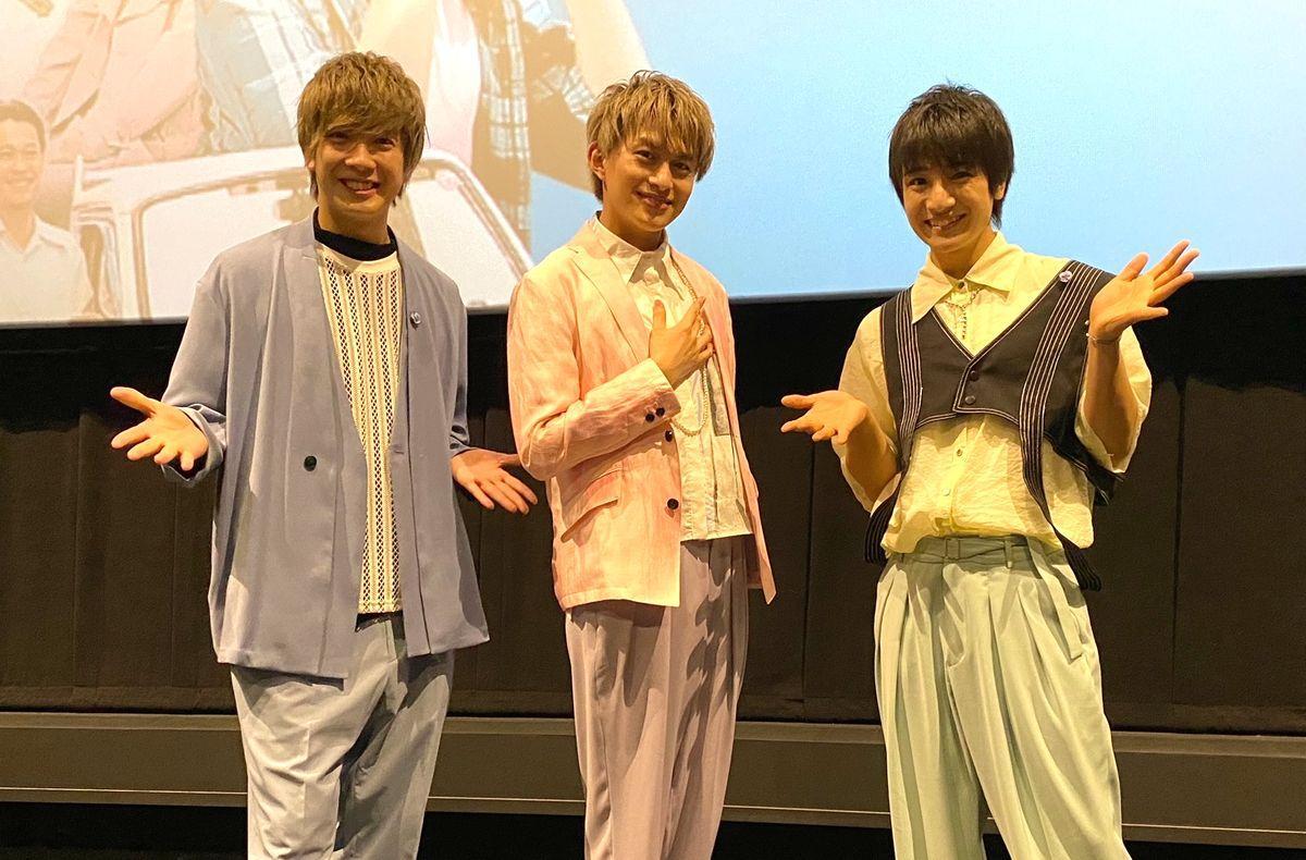 ミッドランドスクエアシネマ2で行われた映画「ブルーヘブンを君に」舞台あいさつ。登壇したBOYS AND MENの(左から)田村侑久さん、小林豊さん、本田剛文さん