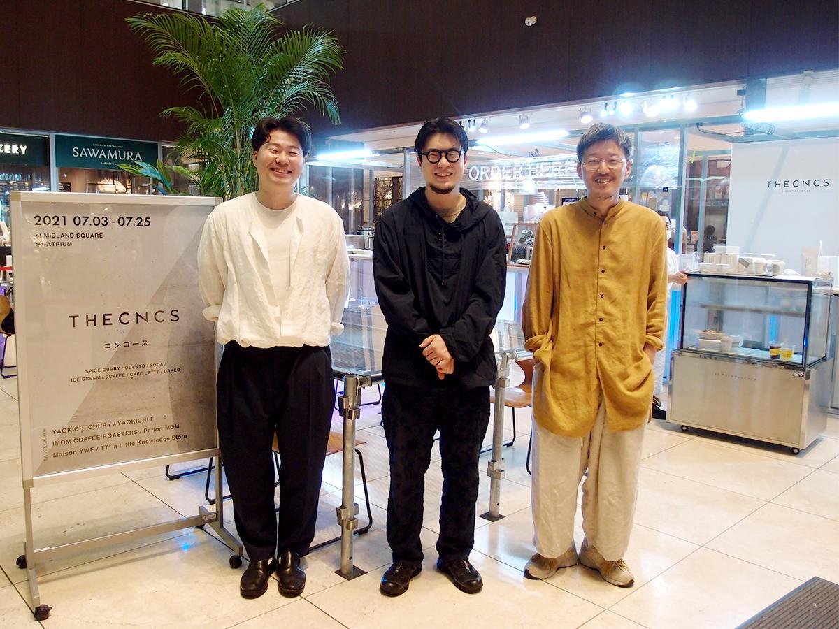 期間限定ショップ「THECNCS(コンコース)」を企画した(左から)イムオムの松田雄基社長、テーラーズの吉田泰翼社長、メゾネットの山本雄平社長