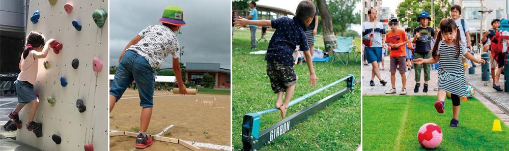 ジェイアール名古屋タカシマヤで開かれるスポーツ体験イベントのイメージ。左から「クライミングウォール」「モルック」「スラックライン」「ミニフットゴルフ」