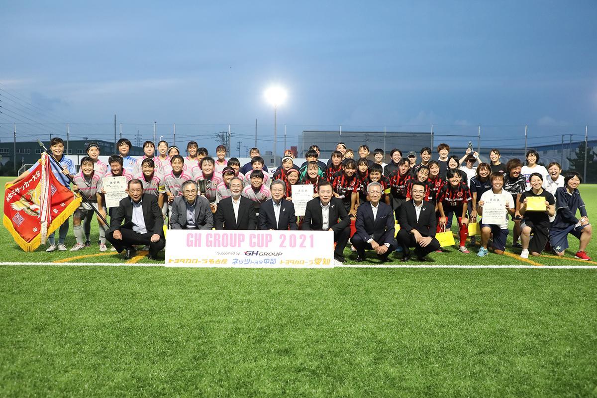 「GH GROUP CUP」で優勝した豊川高校、準優勝の聖カピタニオ女子高校、3位の刈谷FCプロジェクト ソニアと、GH GROUP関係者