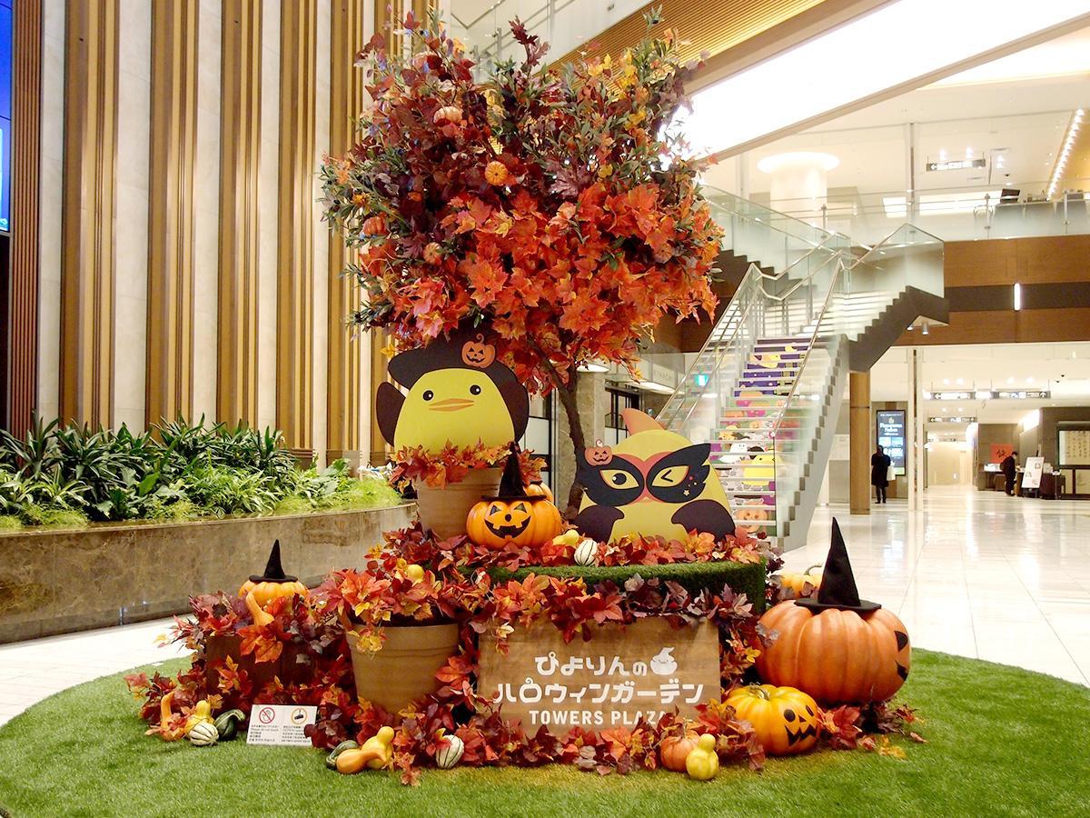 「タワーズプラザ レストラン街」に設置したハロウィーン装飾「ぴよりんのハロウィンガーデン」