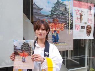 名古屋の文化・歴史・伝統芸能の祭典「やっとかめ文化祭」開幕 今年は動画配信も