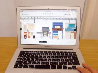 「円頓寺オンライン商店街」開設 ウェブで魅力発信、来街への契機に