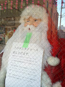 東京・笹塚の等身大サンタ、破棄寸前で引き取り手が見つかり一安心