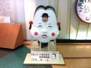 納豆工場見学をしてみたら、「おかめ納豆」の製造工程がちょっと意外で驚いた