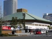 相撲の殿堂・国技館は「横網(あみ)町」か「横綱(づな)町」か どちらに軍配?