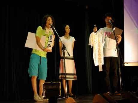 水戸デザインフェス表彰式