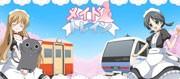 ひたちなか海浜鉄道と鹿島臨海鉄道で「メイドトレイン」運行