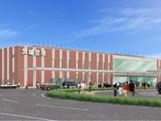 茨城空港開港記念で「コスプレ大会」-コみケッとスペシャルのコラボ開催