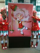 茨大農学部に萌えキャラ「湯苺あみ」-熱ショックのイチゴ栽培装置PRで