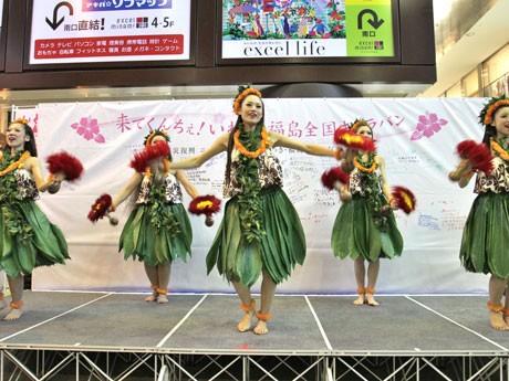 スパリゾートハワイアンズのフラガールたちがいわき市の観光復興を願い懸命に踊りを披露した