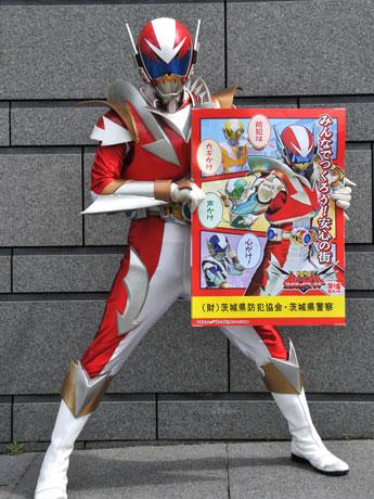 茨城県警とイバライガーがタッグ。ポスターで防犯を訴える