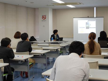 水戸で開催されたフリーランス支援イベントの「フリーランス交流会in水戸」