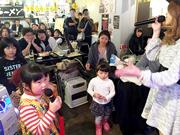 昭和の風情漂う「みと楽横丁」が2周年 記念イベントも