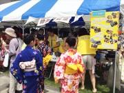 水戸で国際交流イベント 「スマイルアースフェスティバル」開催へ