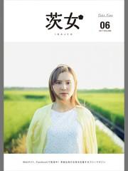 フリーペーパー茨女Vol.6発行