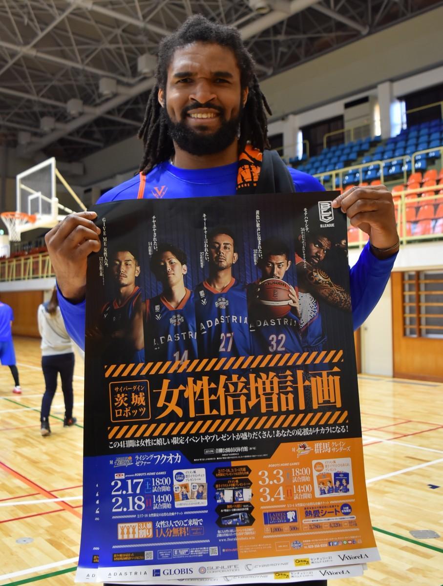 「女性倍増計画」のポスターを手に笑顔を見せる#34チュクゥディエベレ・マドゥアバム選手