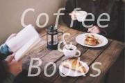 「ガンゲット~コーヒーと本と~」イメージ