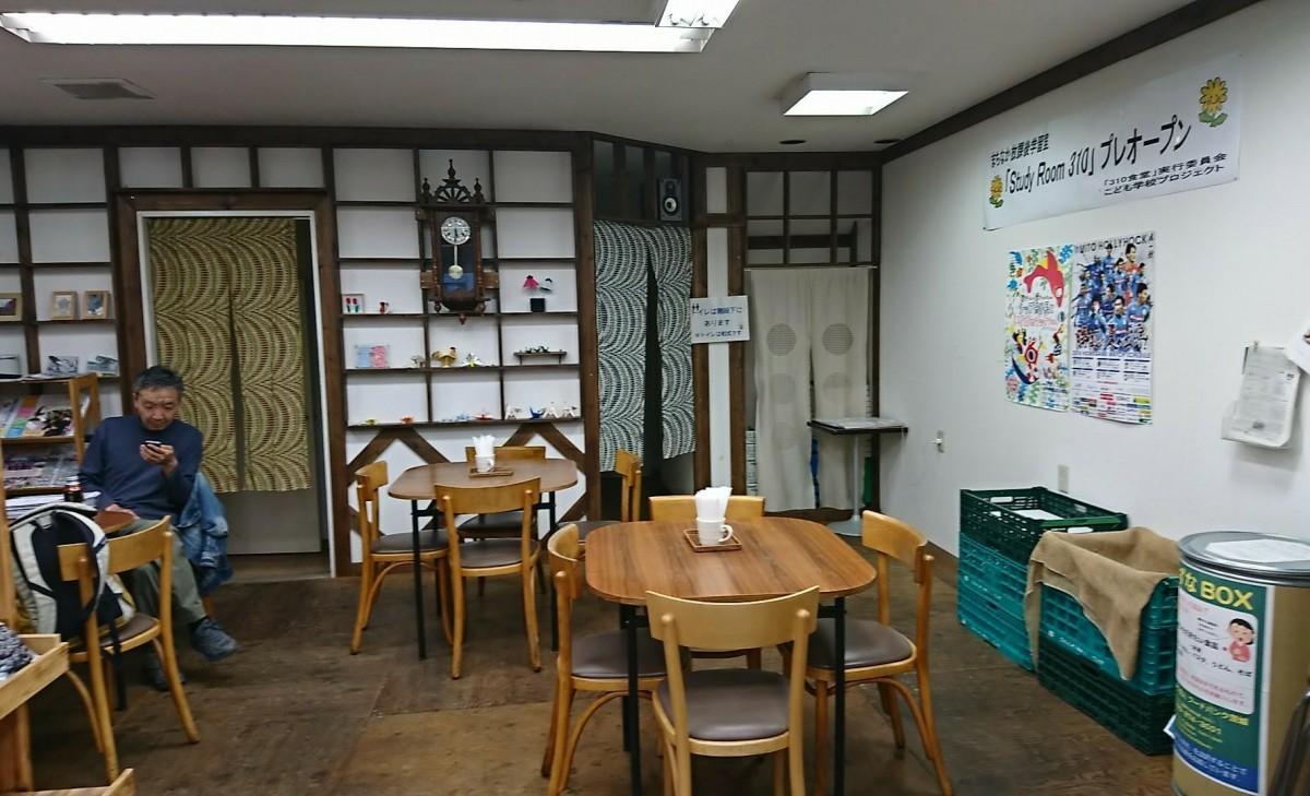 学習支援を行う食と農のギャラリー「葵」店内