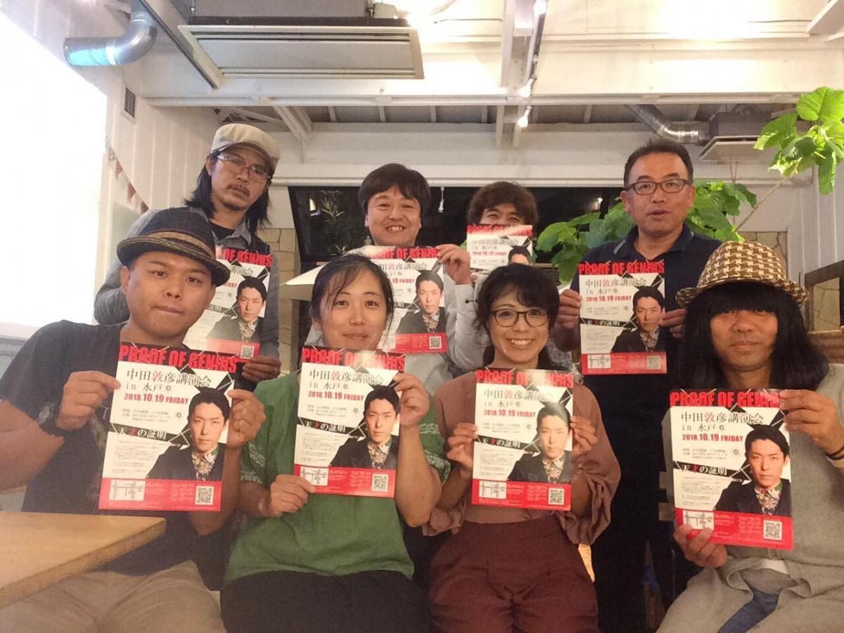 講演会ポスターを持つ実行委員のメンバー