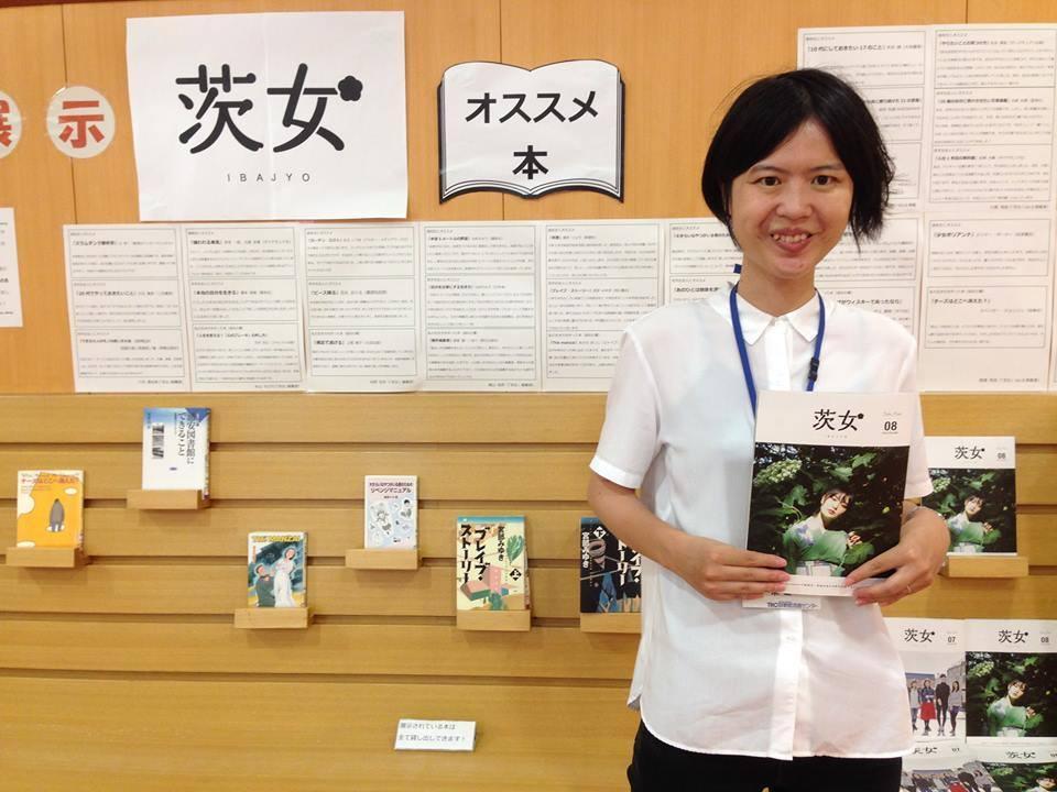 「茨女」最新号を手にする見和図書館の柴田志帆さん