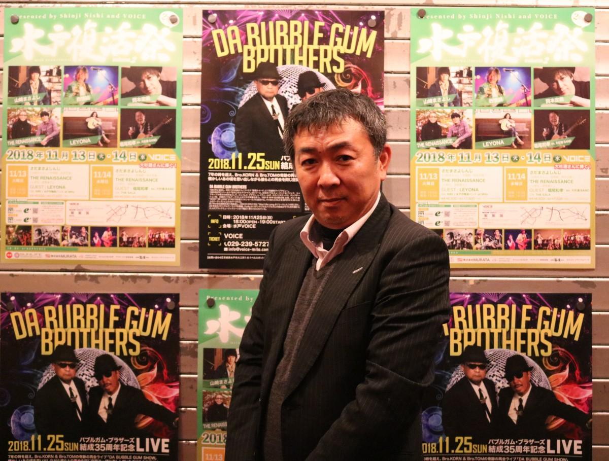 来場を呼び掛ける「TRIDOM」社長の鈴木裕治さん