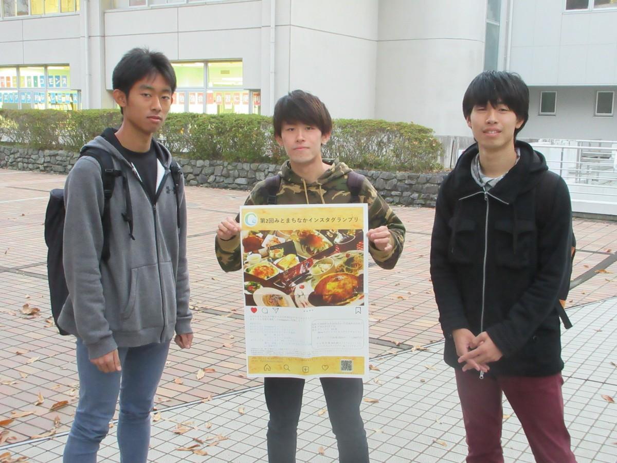 まちなか学生サポーターC'sの富田副会長、蓮田副会長、寺元会長代行