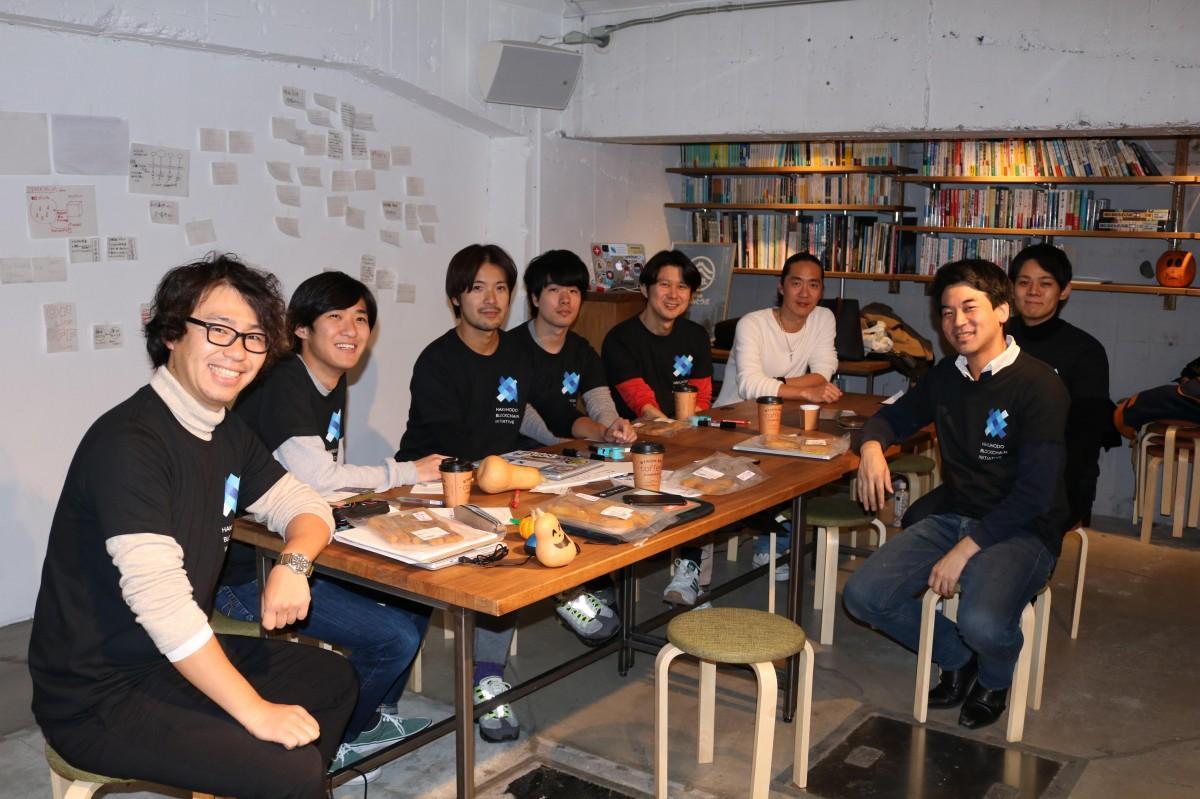 博報堂ブロックチェーンイニシアティブのメンバー