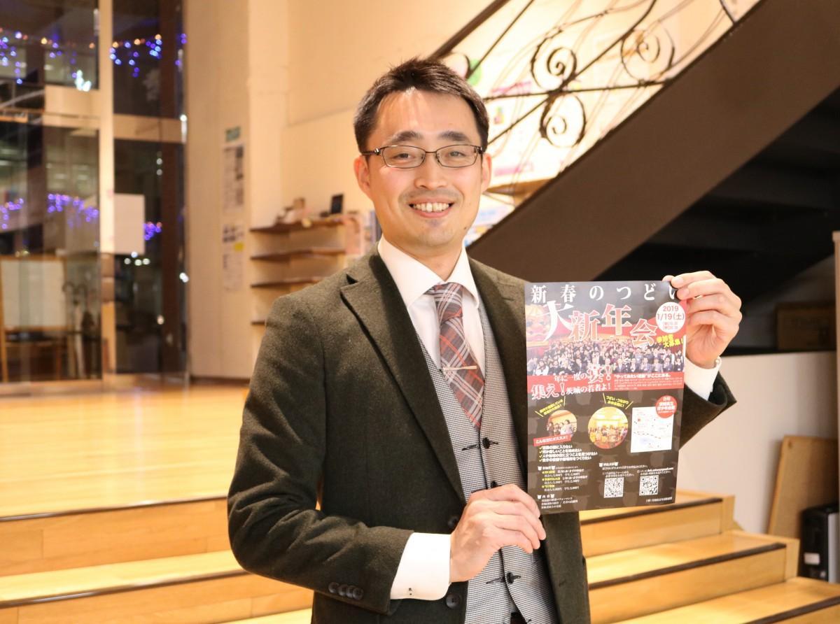 参加を呼び掛ける茨城県青年団体連盟の佐川雄太会長