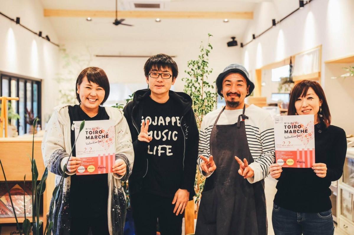 左から「ごじゃっぺ音楽祭」の鈴木さん、フナバシさん、「Cafe and space TOIRO」の西野さん、「yabustyle(ヤブスタイル)」の矢吹さん